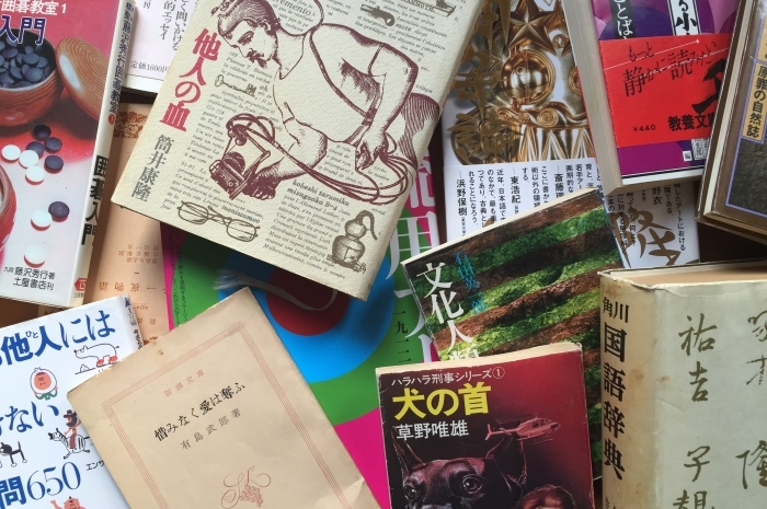 Nippon BookCrossing